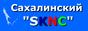 Сахалинский SKNC - информационный сайт о Сахалине и Курилах